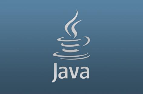Java Dilinde Console Uygulaması Kullanarak Kullanıcı Girdisi Alma