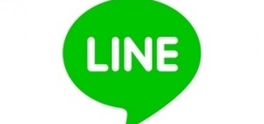 line-2015210112-20152403013914417