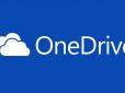 GitHub, Dropbox ve One Drive Yasakları Kaldırıldı!